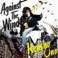 Single「Against The Wind」小野賢章 アーティスト