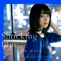 Single「Shocking Blue」伊藤美来 初回
