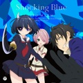 Single「Shocking Blue」伊藤美来 通常