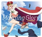 Single「Morning Glory」(K)NoW_NAME 豪華