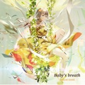 Single「Baby's breath」(K)NoW_NAME 通常盤