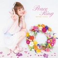 Album「Peace Ring」飯塚雅弓