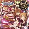 Single THE IDOLM@STER CINDERELLA GIRLS 「STARLIGHT MASTER 13」