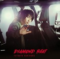 Single「DIAMOND BEAT」柿原徹也 豪華盤