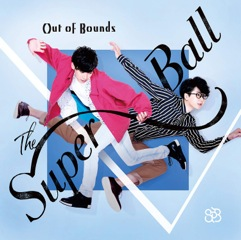 通常盤 Album「Out of Bounds」The Super Ball