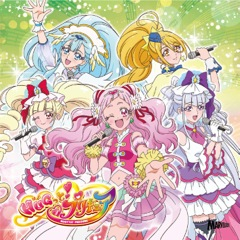 Single HUGっと!プリキュア「HUGっと! YELL FOR YOU/LOVE & LOVE」