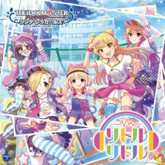 Single THE IDOLM@STER CINDERELLA GIRLS「STARLIGHT MASTER 20」
